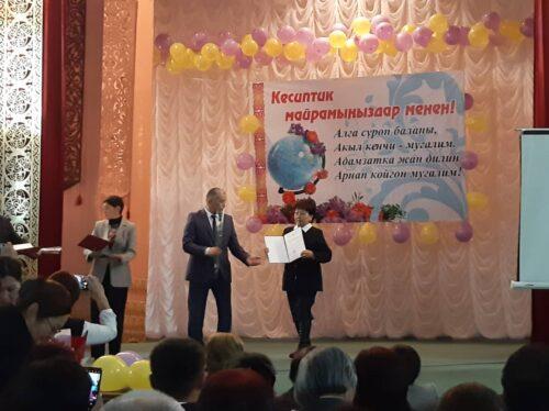 Ак-Суу районунун билим берүүнүн мыктылары сыйланды